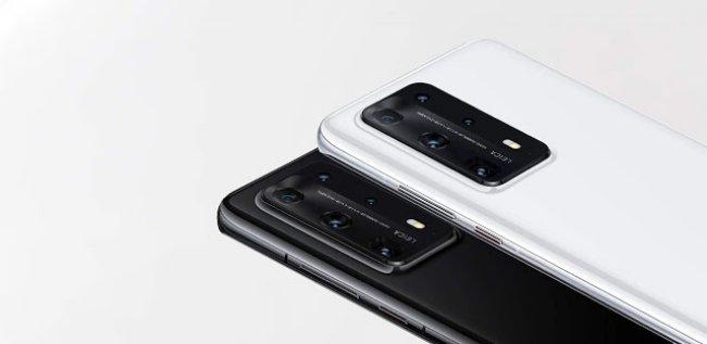 Цена на Huawei P40 Pro Plus Dual