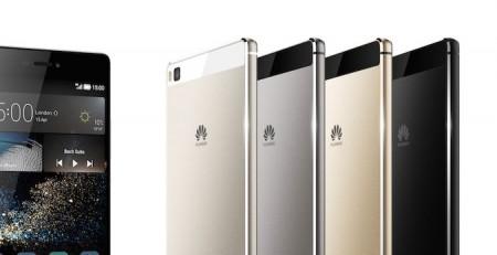 Цена на Huawei P8 Dual SIM