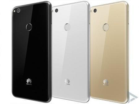Цена на Huawei P8 Lite (2017) Dual SIM