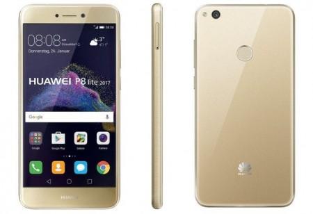 Цена Huawei P8 Lite (2017) Dual SIM
