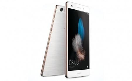 Цена Huawei P8 Lite Dual SIM