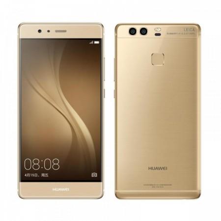 Цена на Huawei P9 Dual SIM