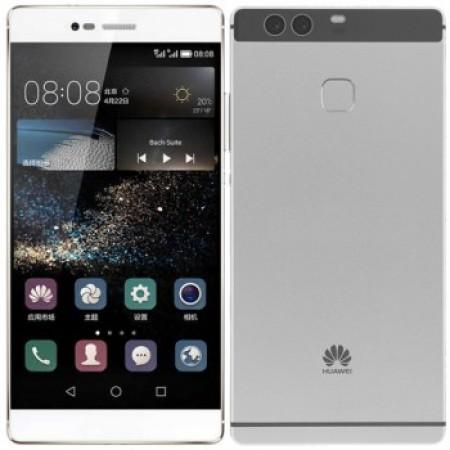 Цена Huawei P9 Dual SIM