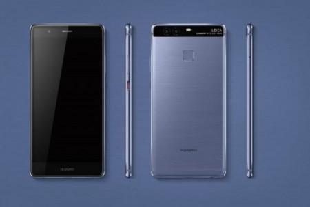 Снимки на Huawei P9 Dual SIM