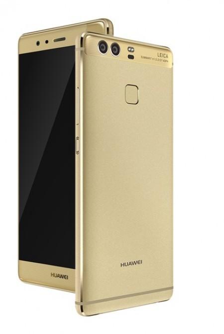 Цена Huawei P9 Plus