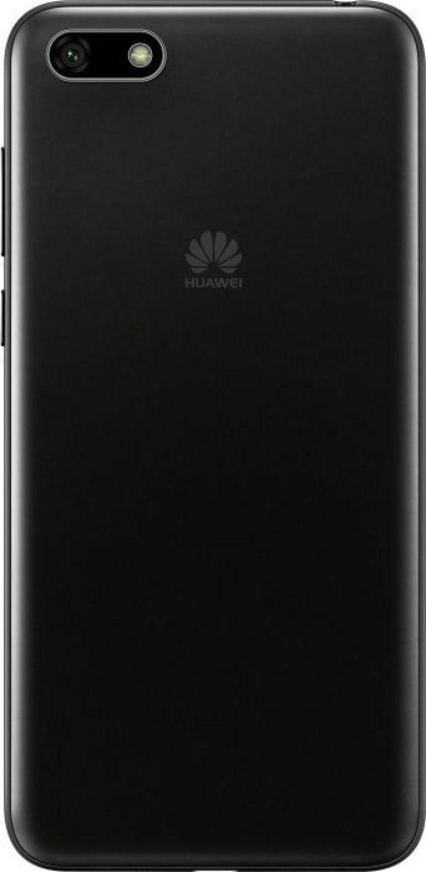 Цена Huawei Y5 (2018) Dual Sim