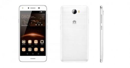 Цена на Huawei Y5II Dual SIM
