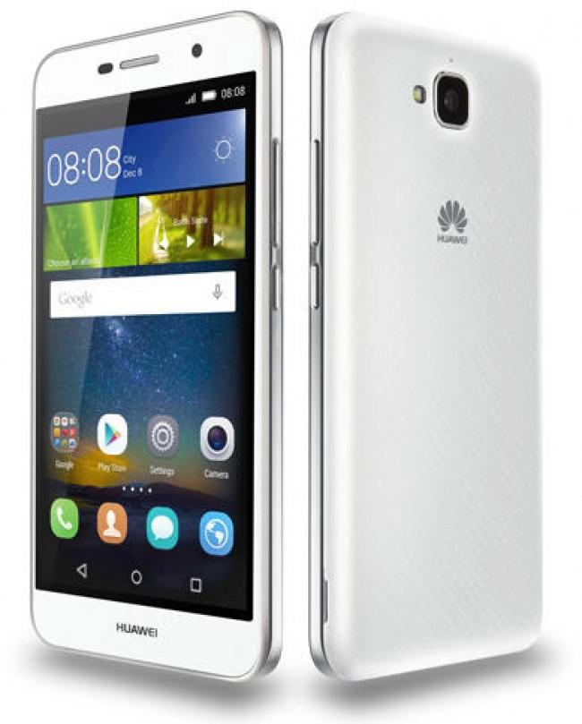 Цена на Huawei Y6 Pro Dual SIM