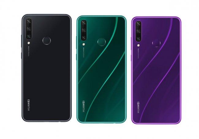 Цена на Huawei Y6p DUAL