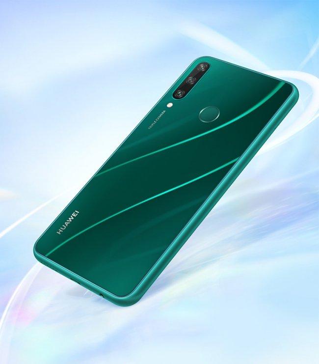 Цена Huawei Y6p DUAL