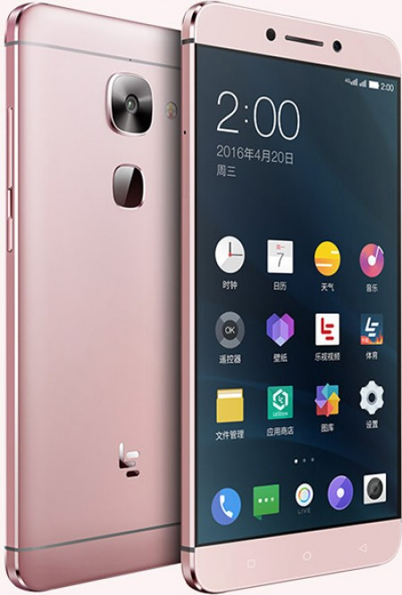 Смартфон LeEco Le 2 X620 Dual SIM