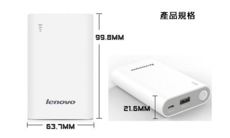 Цена Lenovo MP803 7800 mAh