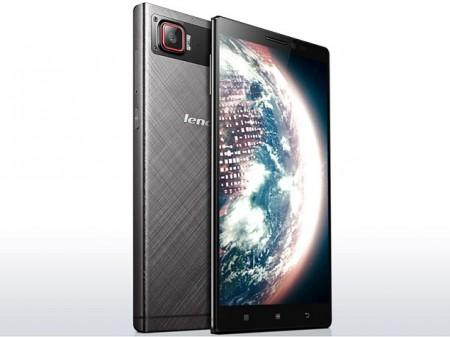 Цена Lenovo Vibe Z2 Pro Dual SIM