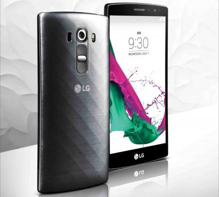Цена на LG G4 Beat G4s H735