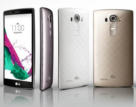 Цена на LG G4 H815