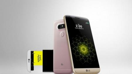 Снимки на LG G5 H850