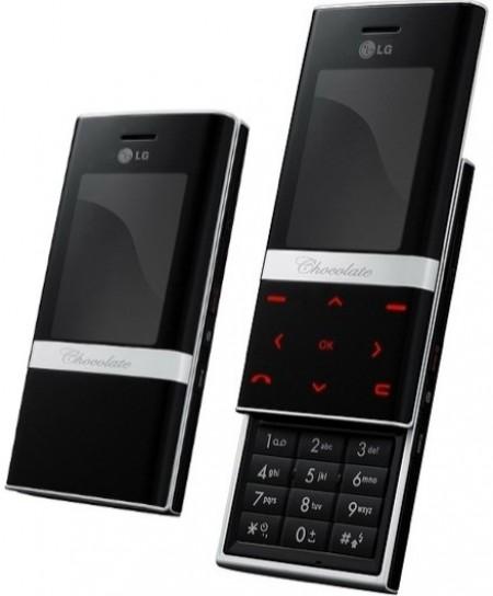 GSM втора употреба LG KE800 Chocolate