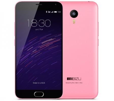 Цена Meizu M2 Note Dual SIM