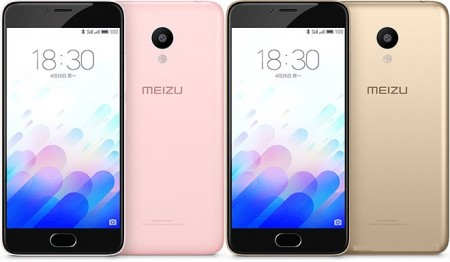Meizu M3 Dual SIM