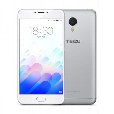 Цена на Meizu M3 Note Dual SIM