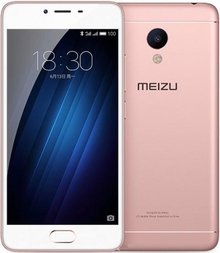Meizu M3s Mini Dual SIM