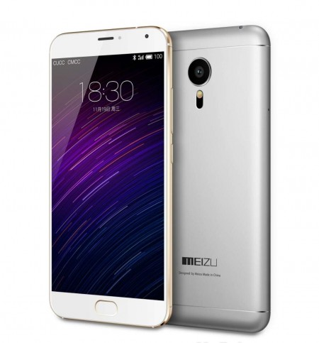 Цена на Meizu MX5 Dual SIM