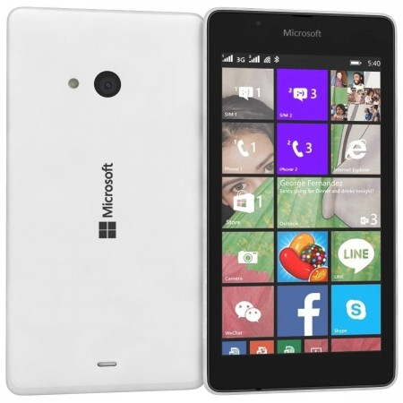 Цена на Microsoft Lumia 540 Dual SIM