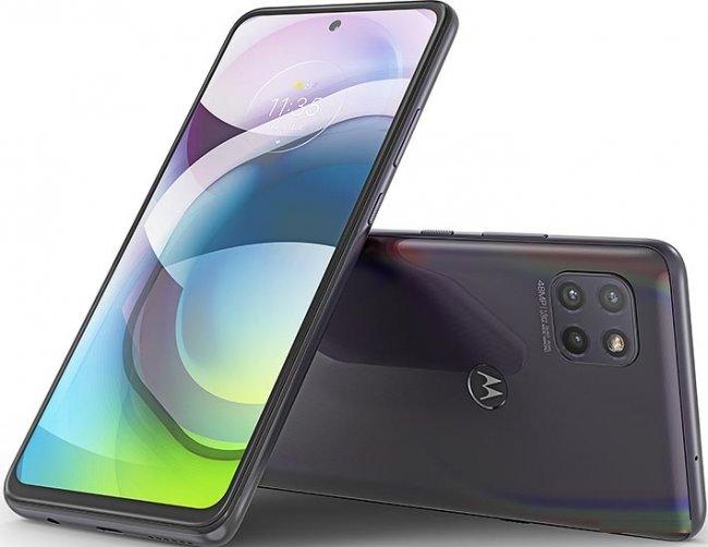 Цена на Motorola Moto G 5G Dual