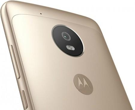 Цена на Motorola Moto G5