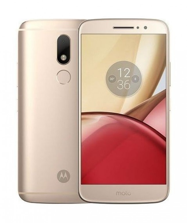 Цена на Motorola Moto M XT1663 Dual SIM
