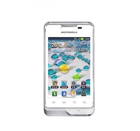 Цена Motorola Motosmart Motoluxe XT389