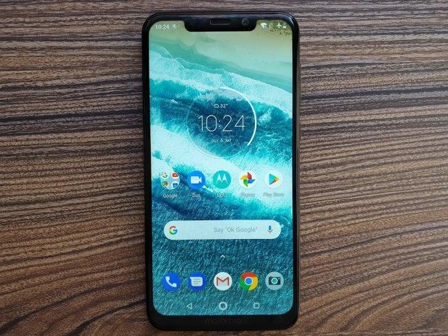 Цена на Motorola One Power
