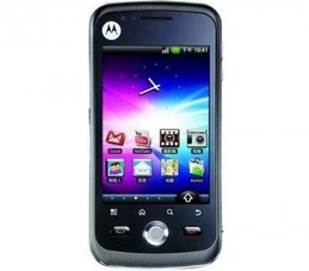 GSM Motorola XT502 Quench