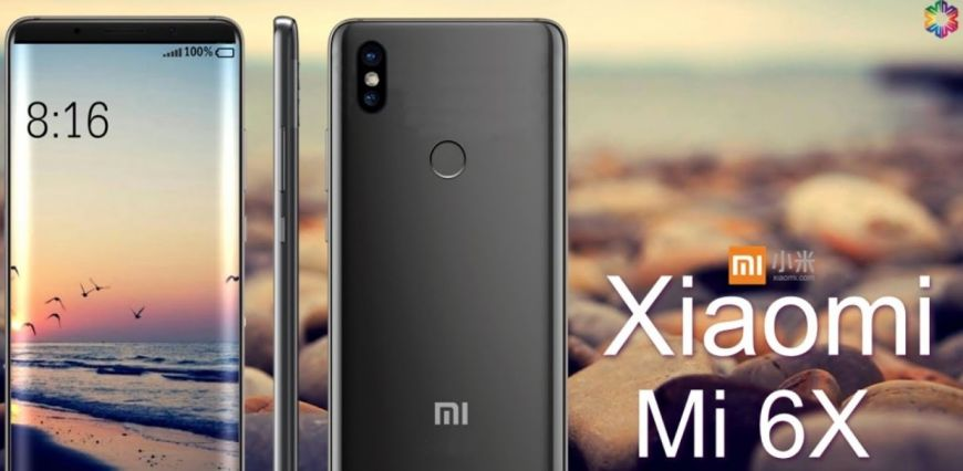 Xiaomi Mi6x анонс на 25.04.2018г.
