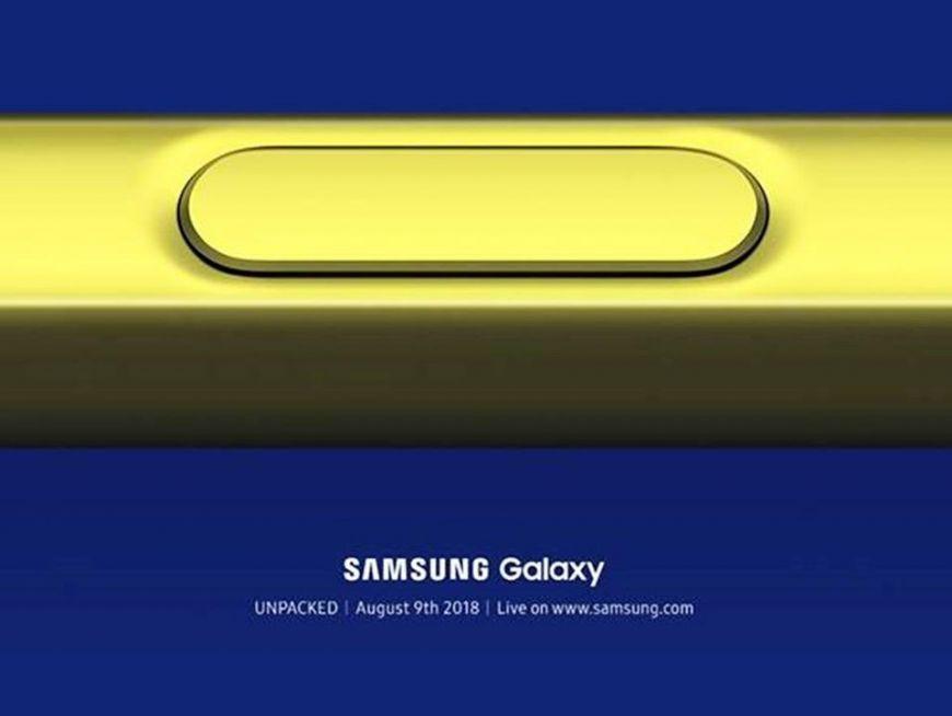 Официално представяне на Samsung Galaxy Note 9