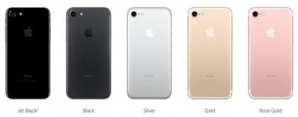 Apple iPhone 7 в целия си блясък !