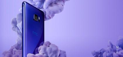 Метал, стъкло и фокус върху потребителя с новия HTC U Ultra