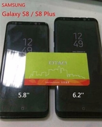 Galaxy S8 и Galaxy S8 Plus заедно със софтуерен Home бутон