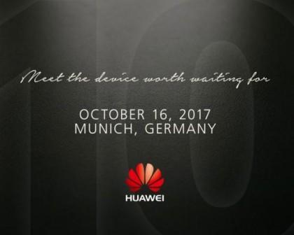 Huawei Mate 10 - Устройство което си струва чакането