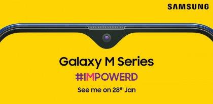 28 Януари официално представяне на Galaxy M серията.