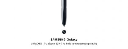 Samsung Galaxy Note 10 с премиера на 7 август