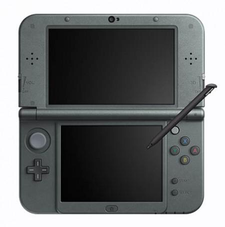 Цена на Nintendo 3DS XL