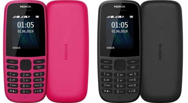 Снимка на Nokia 105 (2019) DUAL