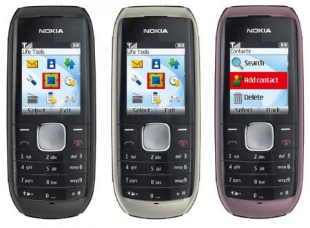 Цена на Nokia 1800