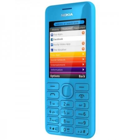 Цена на Nokia 206 Dual SIM