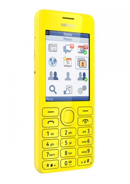 Снимка на Nokia 206 Dual SIM