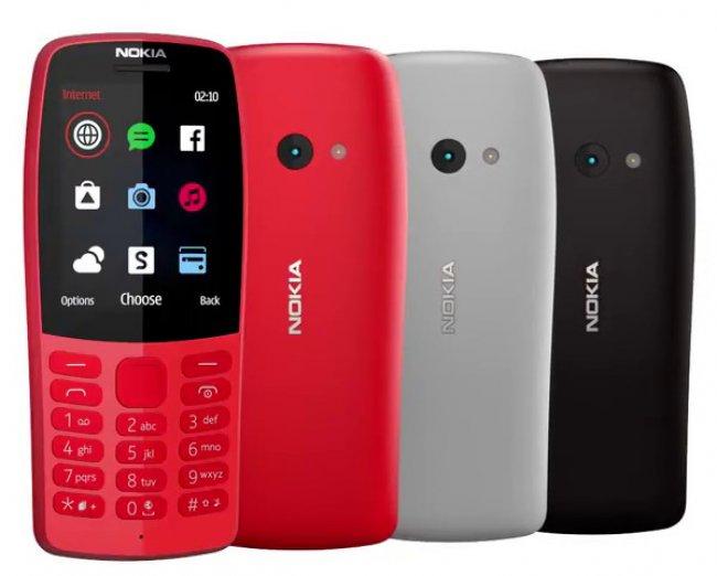 Цена на Nokia 210 Dual