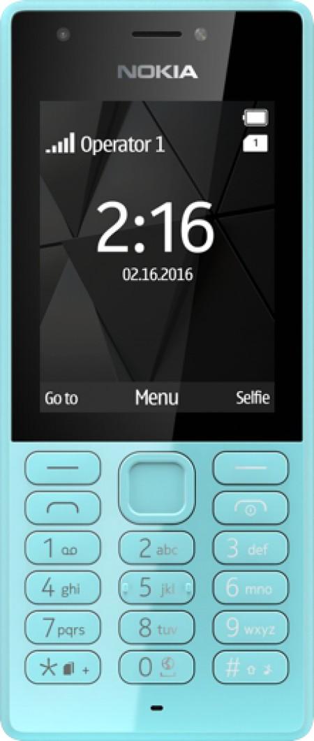 Цена на Nokia 216