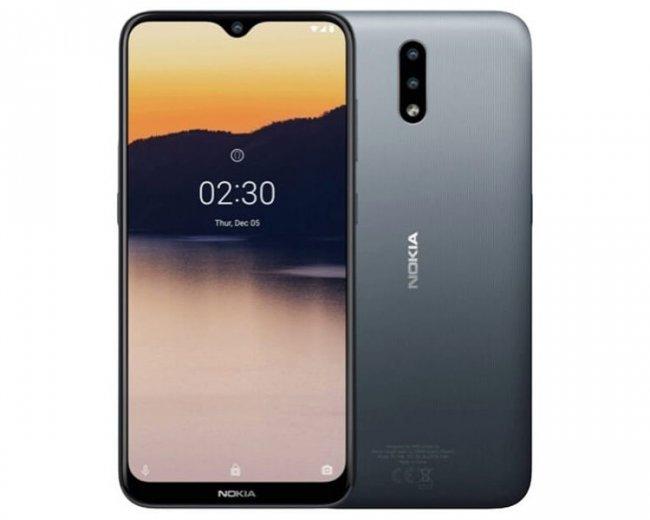 Цена на Nokia 2.3 Dual
