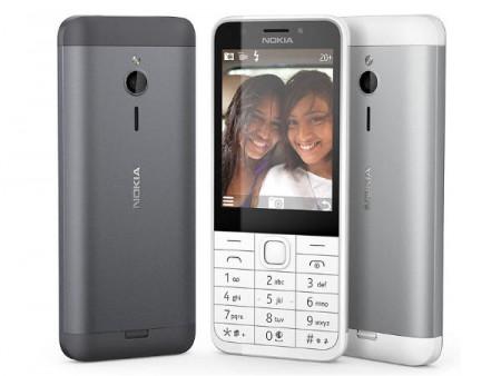 GSM Nokia 230 DUAL